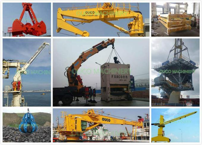 Jiangsu OUCO Heavy Industry and Technology Co.,Ltd